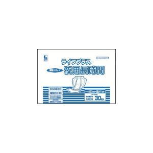 <title>近澤製紙所 アウトレット 尿とりパッド ライフプラス夜用長時間 30枚X6袋 ケース LP-30NLG</title>