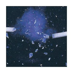 (まとめ) 日立 飛散防止形蛍光ランプ(防飛形) グロースタータ形 40W形 白色 FL40SSW37P/4K-L 1パック(4本) 〔×2セット〕 電球|wmstore|03