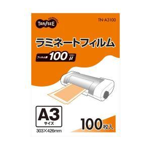(まとめ) TANOSEE ラミネートフィルム A3 グロスタイプ(つや有り) 100μ 1パック(...