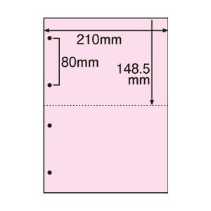 まとめ TANOSEE マルチプリンター帳票 FSC森林認証紙 A4 2面 1箱 信託 〔×2セット〕 500枚 穴なし 再販ご予約限定送料無料 ピンク