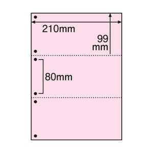 まとめ TANOSEE 専門店 買収 マルチプリンター帳票 FSC森林認証紙 A4 3面 1箱 500枚 ピンク 6穴 〔×2セット〕