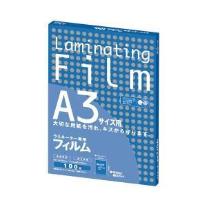(まとめ) アスカ ラミネーター専用フィルム A3 100μ BH909 1パック(100枚) 〔×...