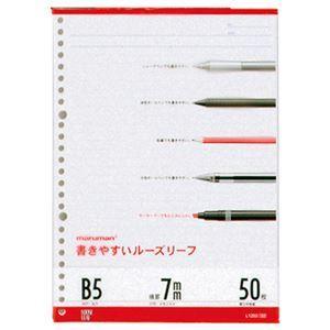 まとめ マルマン 訳あり商品 書きやすいルーズリーフ 激安通販販売 B5 メモリ入り7mm罫 L1200 50枚 〔×40セット〕 1パック