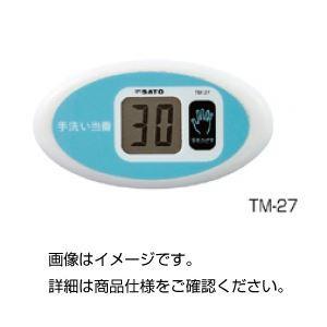 <title>まとめ ノータッチタイマー 価格 TM-27〔×3セット〕</title>