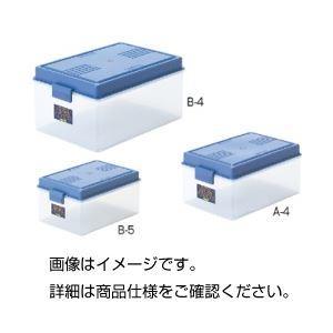 <title>まとめ ベストボックス 1着でも送料無料 B-4〔×3セット〕</title>