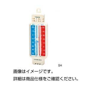 <title>まとめ 爆買い新作 最高最低温度計 SH〔×3セット〕</title>