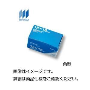 <title>カバーグラス マツナミ 22×22 高品質新品 200枚×5</title>