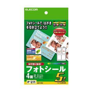 (まとめ)エレコム フォトシ-ル EDT-PS4〔×10セット〕