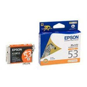 【商品名】 (業務用50セット) EPSON エプソン インクカートリッジ 純正 【ICOR53】 ...