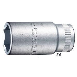 STAHLWILLE スタビレー 56-32 3 6角 値引き 05020032 4SQ ディープソケット 高級な