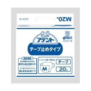 直営店 大王製紙 お買い得 アテントテープ止めタイプ M20枚 4P