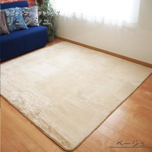 ラビットファー風 ラグマット/絨毯 〔約2畳 約185cm×185cm ベージュ〕 洗える ホットカーペット 床暖房対応 『リュクシュ』〔代引不可〕|wmstore