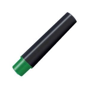 【商品名】 (まとめ) ゼブラ 水性マーカー紙用マッキー(太+細)用インクカートリッジ 緑 RWYT...