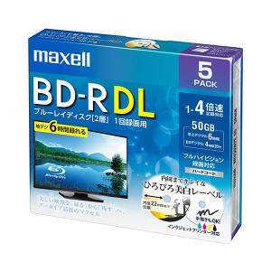 <title>まとめ マクセル 録画用BD-R DL 260分1-4倍速 ホワイトワイドプリンタブル 5mmスリムケース BRV50WPE.5S 上等 1パック 5枚 〔×3セット〕</title>