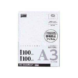 (まとめ)TRUSCO ラミネートフィルム A3100μ LFM-A3-100 1箱(100枚)〔×...