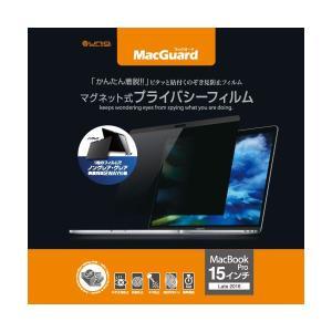 <title>ユニーク MacGuardマグネット式プライバシーフィルム MacBookPro 爆安 15インチLate2016 2017用 MBG15PF21枚</title>