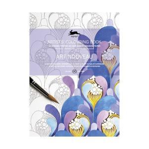 大人の塗り絵カラーリングブック M80316220|wmstore