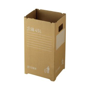 (まとめ) リス ダンボールゴミ箱 45L GGYC725 2枚入〔×10セット〕 ゴミ箱|wmstore