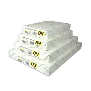 【商品名】 (まとめ)大王製紙 マルチカラー紙 CW-630C B4黄色500枚【×5セット】