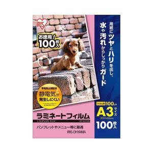 (まとめ)アイリスオーヤマ ラミネートフィルム A3 100枚LFT-A3100〔×2セット〕