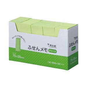 まとめ スガタ ふせん メモ 永遠の定番 75×25mm グリーン 1パック 高品質新品 20冊 〔×10セット〕 P7525GR