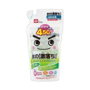 【商品名】 (まとめ) レック 水の激落ちくん つめかえ用 450ml S-548 1個  【×30...