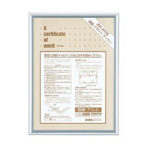 <title>コクヨ 賞状額縁 アルミ B4中シルバー 品質保証 カ-216C 1セット 5枚</title>