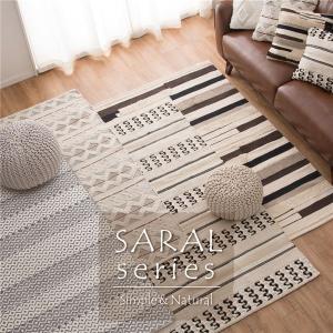 インド綿 ラグマット/絨毯 〔ソフラ 約50×80cm〕 長方形 綿100% ホットカーペット 床暖房可 SARAL 〔リビング〕〔代引不可〕|wmstore