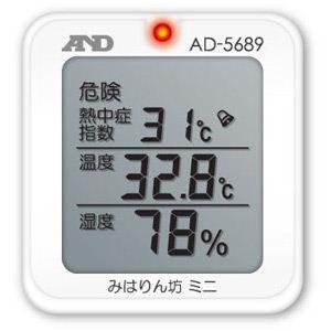 【商品名】 A&D(エーアンドデイ) 熱中症計 みはりん坊ミニ AD-5689