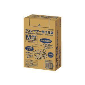 【商品名】 コクヨ シュレッダー用ゴミ袋 静電気抑制 エア抜き加工 透明 Mサイズ KPS-PFS8...
