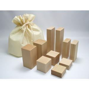 積木 積み木 日本製 木製 知育玩具 知育 木の積み木 セット つみき 出産祝い おもちゃ 木のおもちゃ 国産 ギフト プレゼント 子供 キッズ 赤ちゃん 人気 誕生日|wmstore