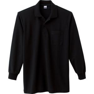 ポロシャツ 長袖ポロシャツ メンズ レディース 仕事 ビジネス ビッグサイズ 男 女 ボタンダウン 大きい 鹿の子 介護 作業 制服 ポケット|wmstore