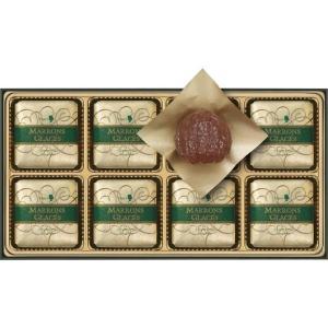 メリーチョコレート マロングラッセ MG-Nの画像