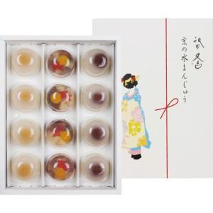 お中元 祇園又吉 京の水まんじゅう(12個) wnet