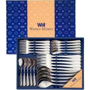 ウェルナーマイスター テーブル25本 210-435|wnet