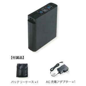 空調服 500kcalシリーズ専用パーツオプション リチウムイオンバッテリーセット LI-Pro1 【代金引換不可】|wno