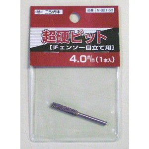 ニシガキ チェンソー目立て用 超硬ビット 3×4.0mm N-821-53|wno