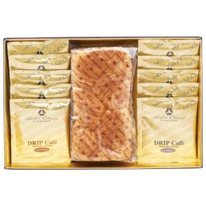 プレゼント ギフト ボローニャデニッシュパン&ホテルオークラドリップコーヒーセット|wochigochi