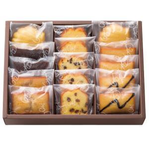 プレゼント ギフト グレゴリーコレ ドゥミセックアソート 洋菓子詰合せ|wochigochi