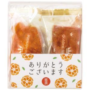プレゼント ギフト アンワインド ありがとうスイーツ1個 UNA1SN|wochigochi