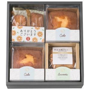 プレゼント ギフト アンワインド ありがとうスイーツ・パウンドケーキ・米粉クッキーセット|wochigochi