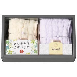 プレゼント ギフト アンワインド ありがとうふわふわガーゼハンカチ2枚セット|wochigochi