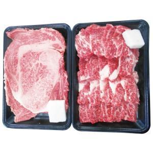 プレゼント ギフト 松阪牛 ロースステーキ&バラ焼肉セット|wochigochi