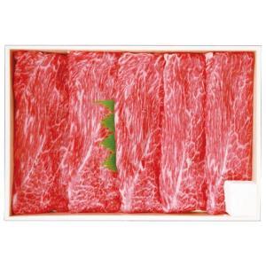 プレゼント ギフト 日本三大和牛すき焼きしゃぶしゃぶ用(3回お届けコース)|wochigochi