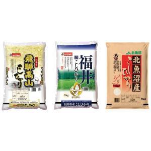 プレゼント ギフト こしひかり食べ比べ(3回お届けコース)|wochigochi