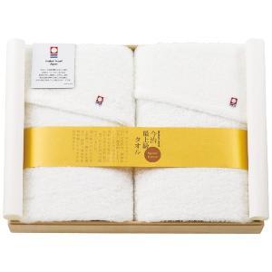 プレゼント ギフト 今治産タオル オーガニックコットン フェイスタオル2枚セット|wochigochi