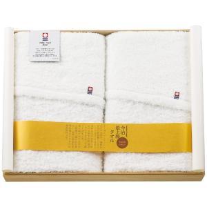 プレゼント ギフト 今治産タオル オーガニックコットン バスタオル2枚セット|wochigochi