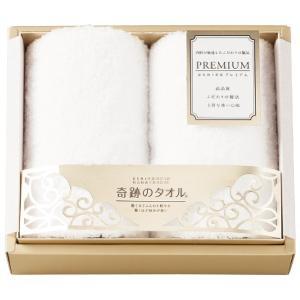 プレゼント ギフト 奇跡のタオル ウォッシュタオル2枚セット|wochigochi