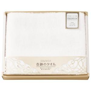 父の日 お中元 御中元 プレゼント ギフト 内祝い 奇跡のタオル バスタオル|wochigochi