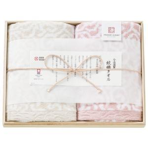プレゼント ギフト 今治謹製 紋織タオル フェイスタオル2枚セット|wochigochi
